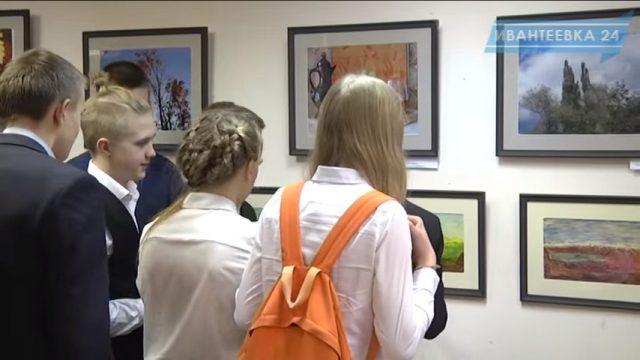 Выставка картин Чевордаевой 2016