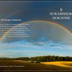 Сборник стихов В покаянном поклоне стр. 1